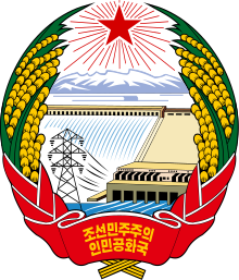 220px-Emblem_of_North_Korea.svg